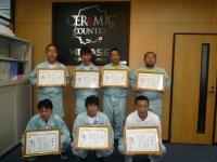 令和元年 永年勤続者表彰式を執り行いました。